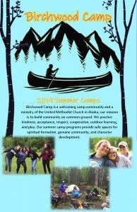 2019 Summer Camps Schedule